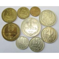 1991 rubel set