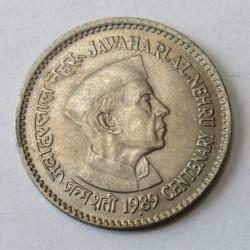 1 rupee 1989 Jawaharlal Nehru
