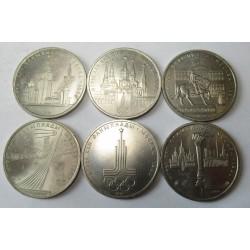 1 rubel 1980 - Olypics set