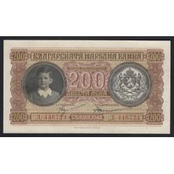 200 leva 1943