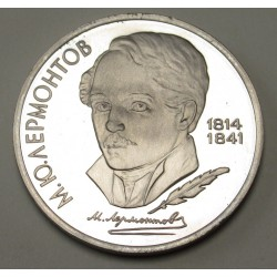 1 rubel 1989 PP - Mikhail Lermontov