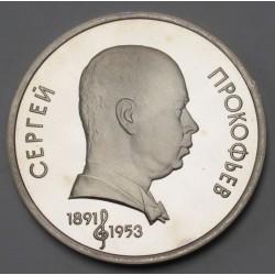 1 rubel 1991 PP - Sergej Prokofiev