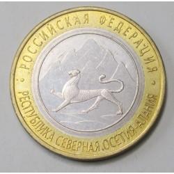 10 rubel 2013 - Ossetia-Alania