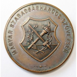 Hungarian Freedom Fighters Association 1948 Medal - Fonyó M