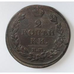 2 kopeks 1813 E.M.