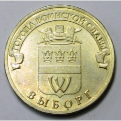10 rubel 2014 - Vyborg