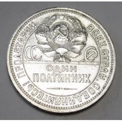 1 poltinnik 1925