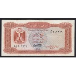 1/4 dinar 1972