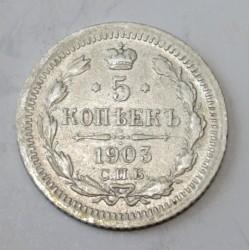 5 kopeks 1903