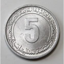 5 centimes 1977 - FAO