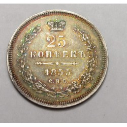 25 kopeks 1855
