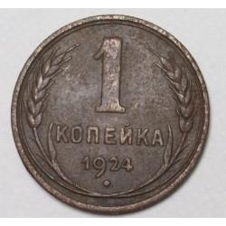 1 kopek 1924