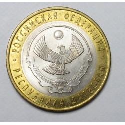 10 rubel 2013 - Dagestan