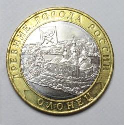 10 rubel 2017 - Olonyec