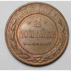 2 kopeks 1915