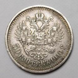 50 kopeks 1910