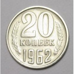 20 kopeks 1962