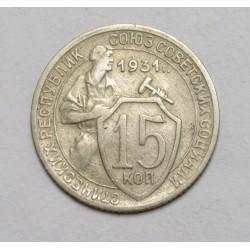 15 kopeks 1931