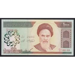1000 rials 2005 - PROPAGANDA