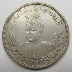 5000 dinar 1916 - Ahmad Qajar