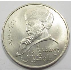 1 rubel 1991 - Alisher Navoi Chagatai Turkish poet