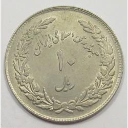10 rials 1979
