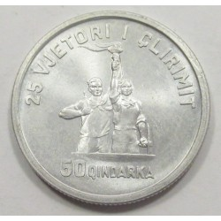 50 qindarka 1969 - Liberation of Albania 25th anniversary