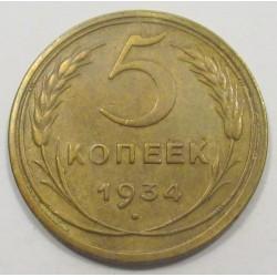 5 kopek 1934