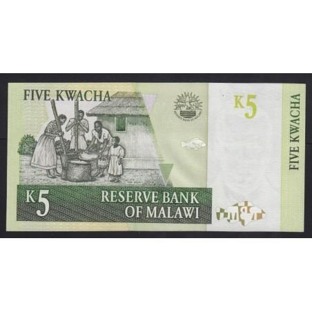 5 kwacha 2005