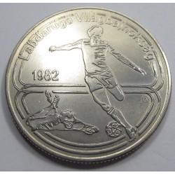 100 forint 1982 - Football World Cup Spain