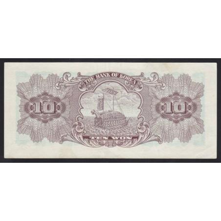 10 won 1963