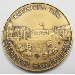 2000 forint 2017 - Kossuth Square