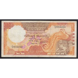 100 rupees 1987