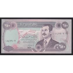 250 dinars 1995