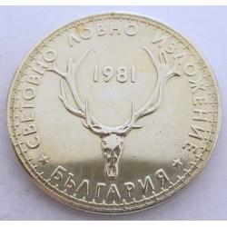 5 leva 1981 - World Hunting Exhibition