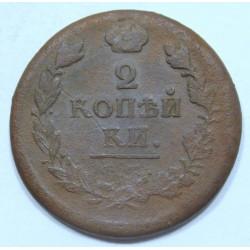2 kopeks 1818 EM HM