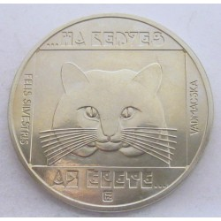 100 forint 1985 - Wild cat