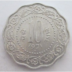 10 paise 1971