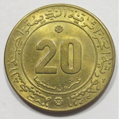 20 centimes 1975 - FAO