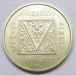 2000 forint 2015 - Vizsoly Bible