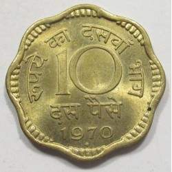 10 paise 1970