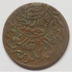 1/80 riyal 1962
