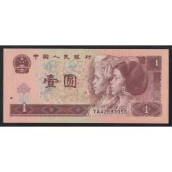 1 yuan 1996
