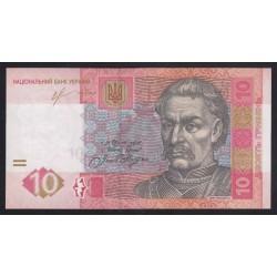 10 hryven 2013