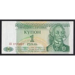 1 rubel 1994