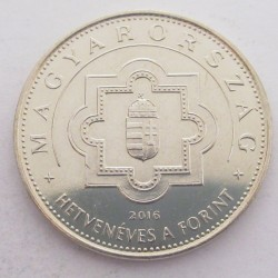 50 forint 2016 - The forint 70th anniversary