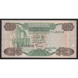 1/4 dinar 1984