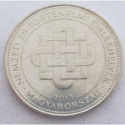 50 forint 2015 - National and historical sites