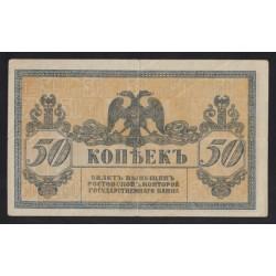 50 kopeks 1918 - South Russia