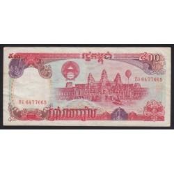 500 riels 1991